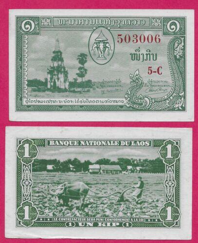 LAOS KINGDOM 1 KIP 1957 XF-AU THAT DE ING HANG AT LEFT,FARMER WITH WATER BUFFALO