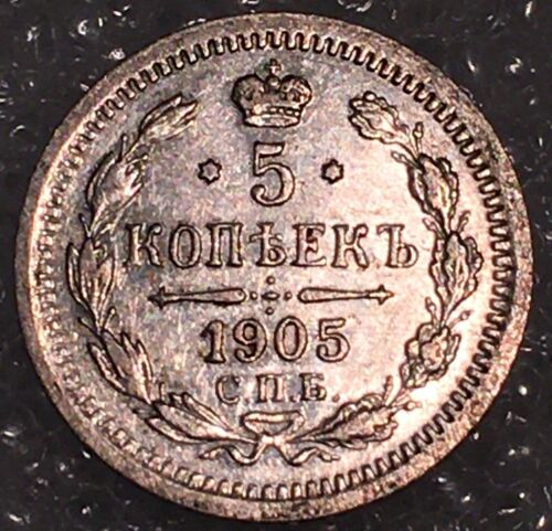 1905 A.R.. RUSSIA 🇷🇺EMPIRE  Silver 5 Kopeks Coin, Nicholai II, flat rate s/h