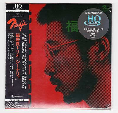 Ryo Fukui Trio SCENERY Paper Sleeve HQCD Limited Edition from Japan