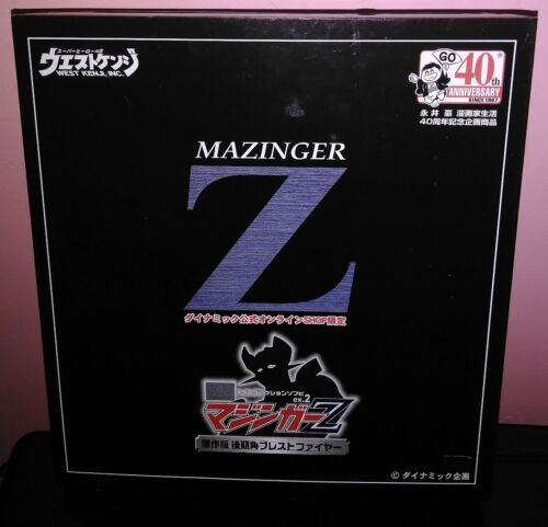 WEST KENJI MAZINGER Z SWING ACTION [VOL 2]. 40th Anniversary.