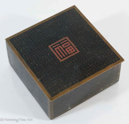 Old Asian Enameled Cloisonné Box with Hinging Lid, Beautiful & Good Condition!