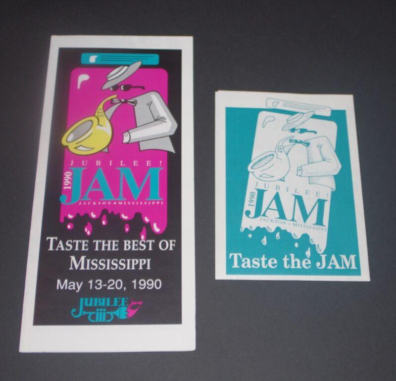 1990 Jubilee! Jam Jackson Mississippi, 2 Vintage Brochures from May 13-20, 1990