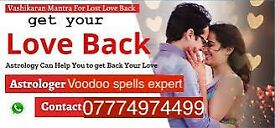 Best/top no1 astrologer,ex love bring back&voodoo spells caster&Spiritual healer expert..call now