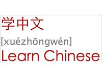 Learn Chinese(Mandarin) with a professional Chinese Teacher