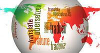 Service professionnel de traduction
