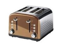 NEW STYLISH STAINLESS STEEL 4 SLICE TOASTER JUST £24.99