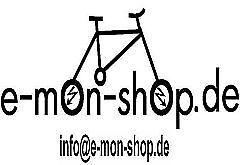 e-mon-shop