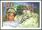 Princess Diana Wedding Stamps