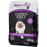 Black Hawk Cat 3kg Bargo Wollondilly Area Preview