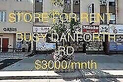 ✅✅ STORE FOR RENT 1750sq ft ✅ THE BUSY DANFORTH $3000