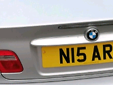 Private number plate.(N15ARF)