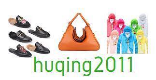 huqing2011