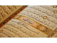 Quran tuition and classes in Urdu including Qaida, Nazara and tarjama over Skype