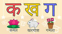 Learn New Language in 1 month- Hindi