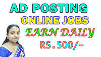 We are Hiring - Earn Rs.15000/- Per month - Simple Copy Paste Jo