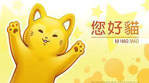 Share your Taiwanese or Mandarin with me & learn English! Melbourne CBD Melbourne City Preview