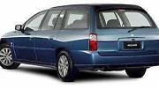 VT Wagon Tailgate