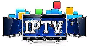 IPTV Reseller Super Panel & Subscription & MAG BOX - ANDROID