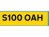 Private Number Plate on Sale S100 OAH, BMW S1000, Suzuki GSX-S1000