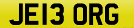 Private Number Plate - Personal Registration Number For Sale