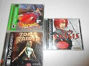 PS1 Game Lot