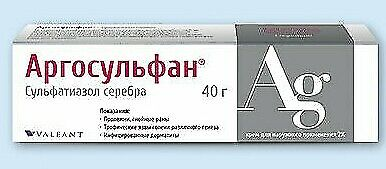 Argosulfan -cream with silver for healing wounds, burns, bedsores. Best