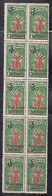 Liberia # O155 MNHBlock of Ten 1926 Fauna Bongo Antelope