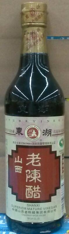 2 bottles Shanxi Superior MATURE VINEGAR giam an.  Donghu brand, 500ml China. F