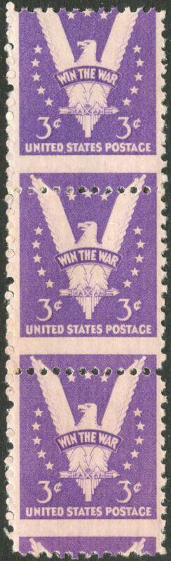 "#905 Var. ""american Eagle"" Major Misperf Strip Of 3 Error Bn7838"