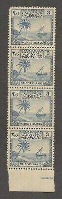 AOP Maldives Islands 1950 3l MNH strip of 4 SG 22 £72