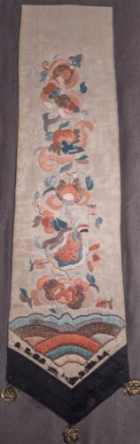 Antique Chinese / Asian Needlepoint Textile Dragon Motif & Flowers, BEAUTIFUL!