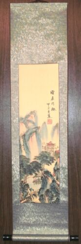 """Scroll Painting/Printing pasted paper w/silk 44"""" long . """"Summer time"""""""