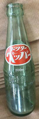 Vintage Dr. Pepper Japan empty bottle 200 ML Japanese cola Found @ Okinawa