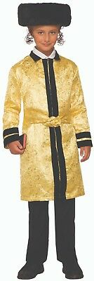 Child Gold Bekitcha Jewish Costume - Jewish Costume