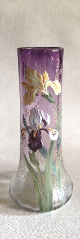 French Mt. Joy Art Glass Vase