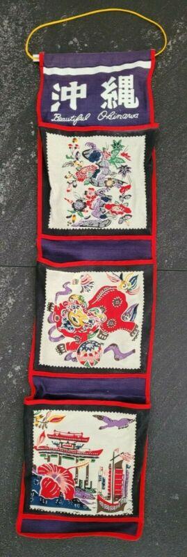 Vintage Hanging Letter Holder from Okinawa Castle Japan 1995