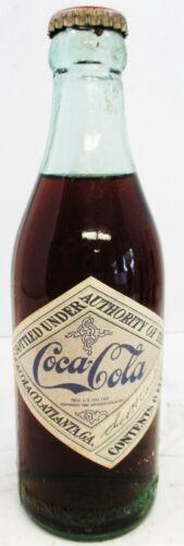 Coca-Cola Straight Sided Bottle 6 OZ circa 1900