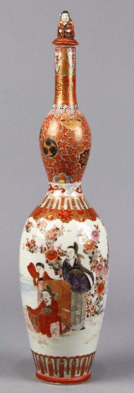 "Rare Antique Japanese Kutani Double Gourd Bottle MarkedKutani, Watano Sei 19.5"""