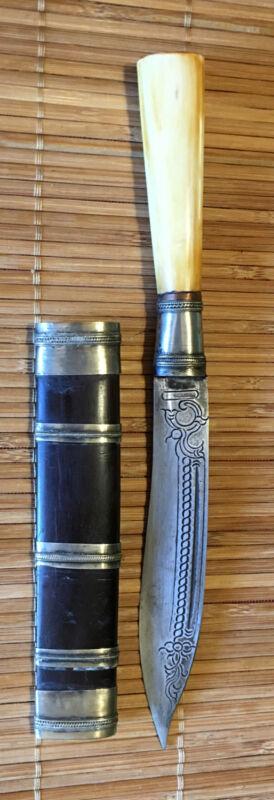 Fine Antique Thai/Burmese Dah- Dagger, Dragon Engraved Blade,  Wooden Sheath