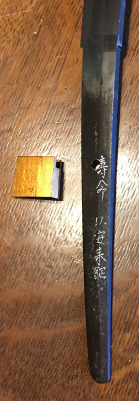 Fine WWII era, Gendai Karana- Signed- Juymo using Yasuki steel, Important Sword
