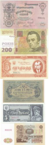 Ukraine - Propaganda - set 6 banknotes 3 5 15 25 100 200 Karbovantsiv 2016 UNC