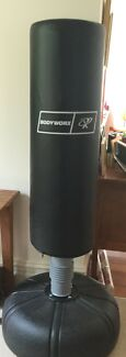 BodyWorx free standing boxing trainer