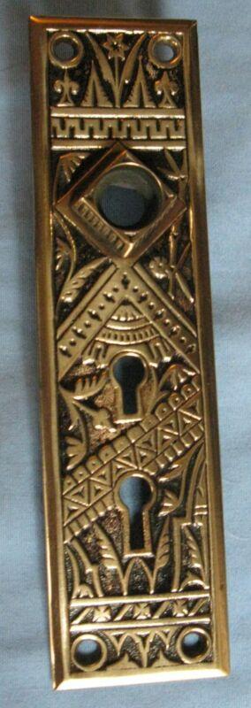 ANTIQUE DOOR DOUBLE KEY BACKPLATE SOLID CAST BRASS EASTLAKE DESIGN CA 1885