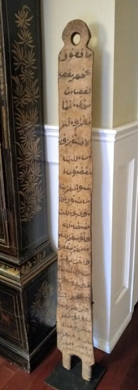 Rare Tall African Islamic Teaching Board - TANZANIA - Early to Mid 20th Century