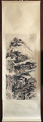Antique Chinese paintings Chinese paintings From Japan