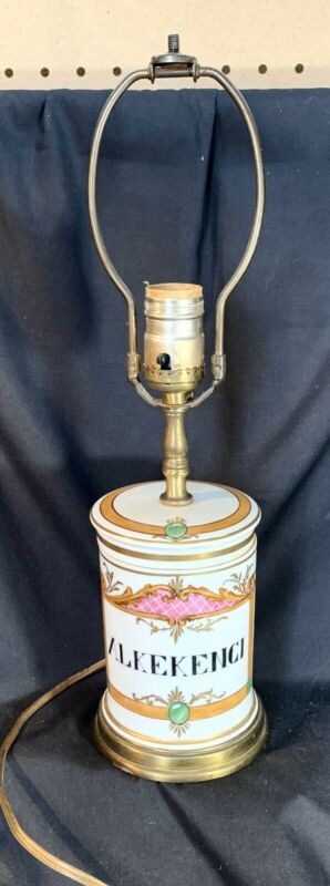 Antique Apothecary Jar Lamp