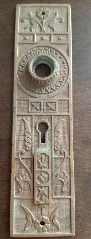 Door Knob Back Plate Sargent Antique Victorian Eastlake 1888 2 Key Hole Entry