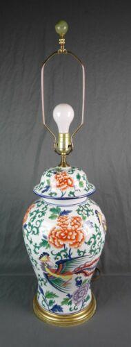 Antique Porcelaine de Paris Chinese Style Hand Painted Phoenix Urn Vase Lamp