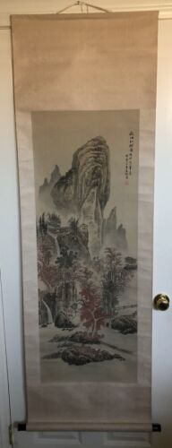 Preowned  Chinese Landscape painting   Signed &  stamped
