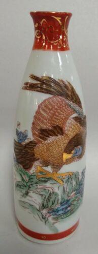 Vintage Showa Kutani Hand Painted & Gold Gilded Decorated Sake Bottle